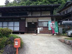 20140711_130238_Android