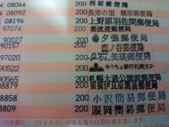 20140712_001310_Android
