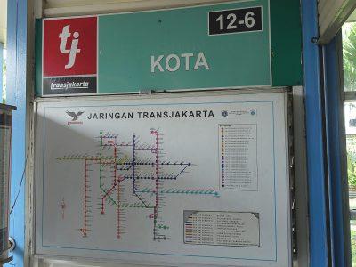 TJコタ駅